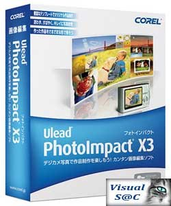ulead-photoimpact-x3-serial
